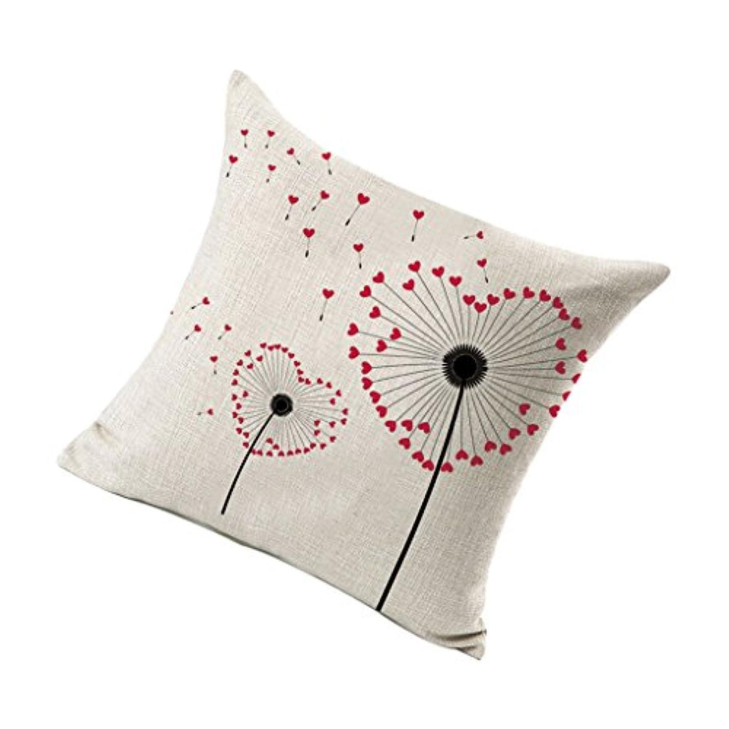 おんどり必要としているタービンクッションカスタムタンポポモデルカーホームソファオフィス装飾用枕カバーカバーカバーケース - 赤いハート形のタンポポ