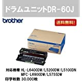 ブラザー ドラムユニットDR-60J 純正品