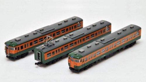TOMIX Nゲージ 92407 115 1000系 (湘南色・冷房準備車) セット