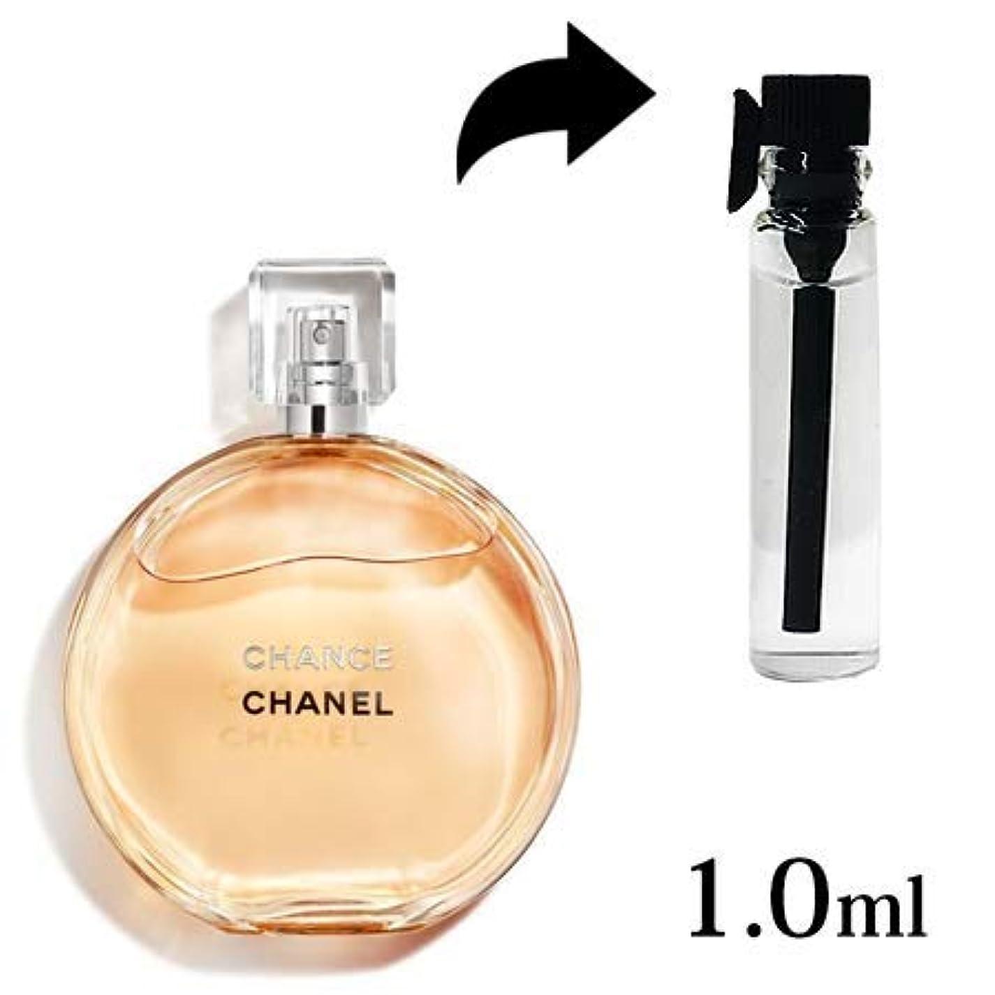 拷問必要条件部分的にシャネル チャンス オードトワレ EDT 1ml -CHANEL- 【並行輸入品】