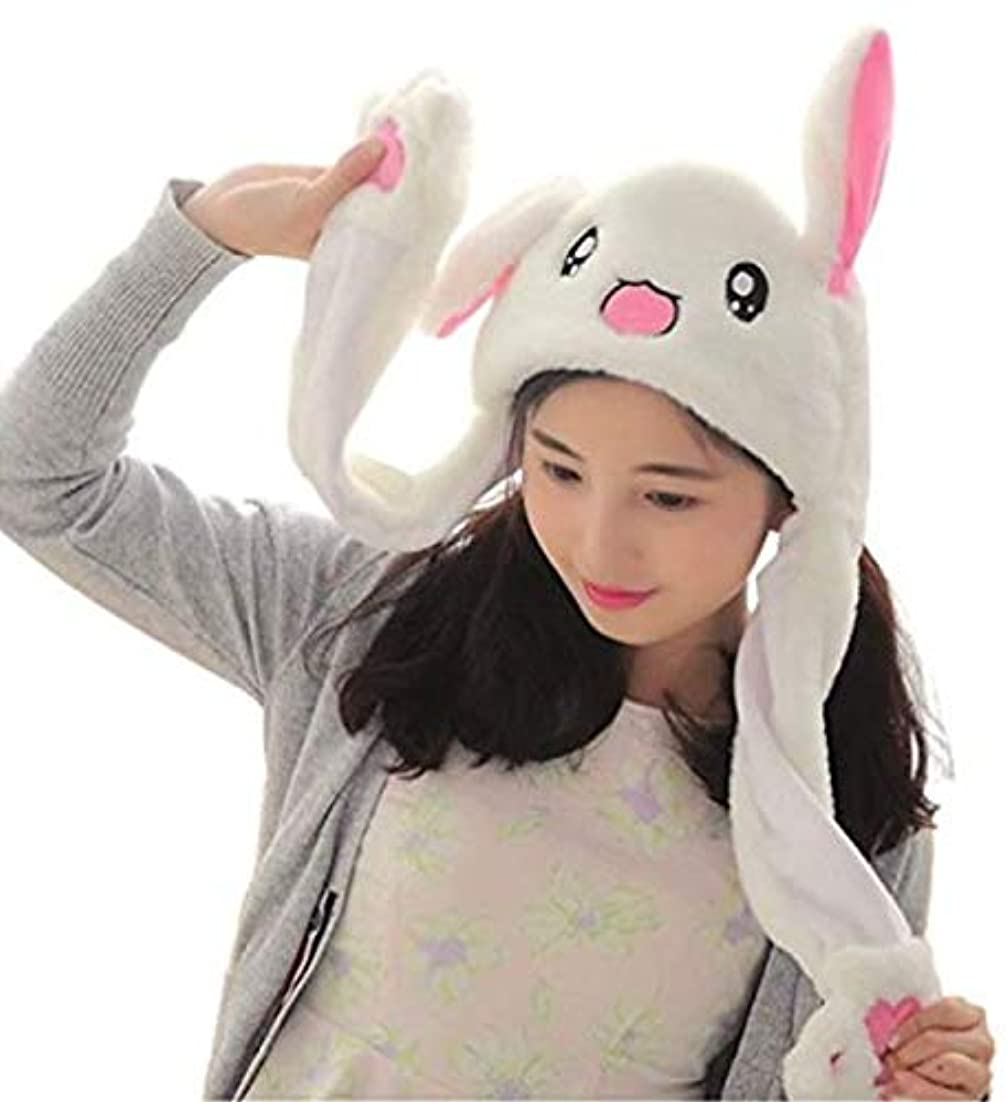 ストレンジャー家庭公式【SEDON】 うさぎ 帽子 耳が動く ウサギ ぼうし 耳 動く 人気