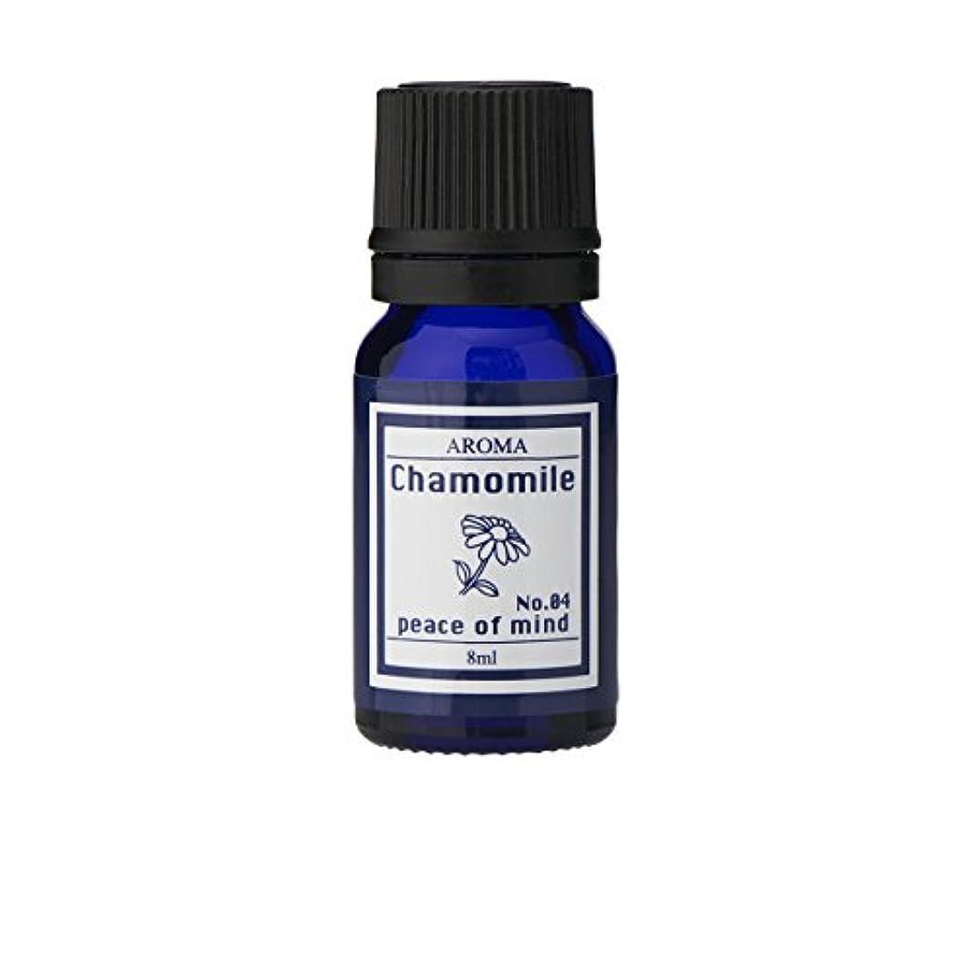 準備シンカンノイズブルーラベル アロマエッセンス8ml カモマイル(アロマオイル 調合香料 芳香用)