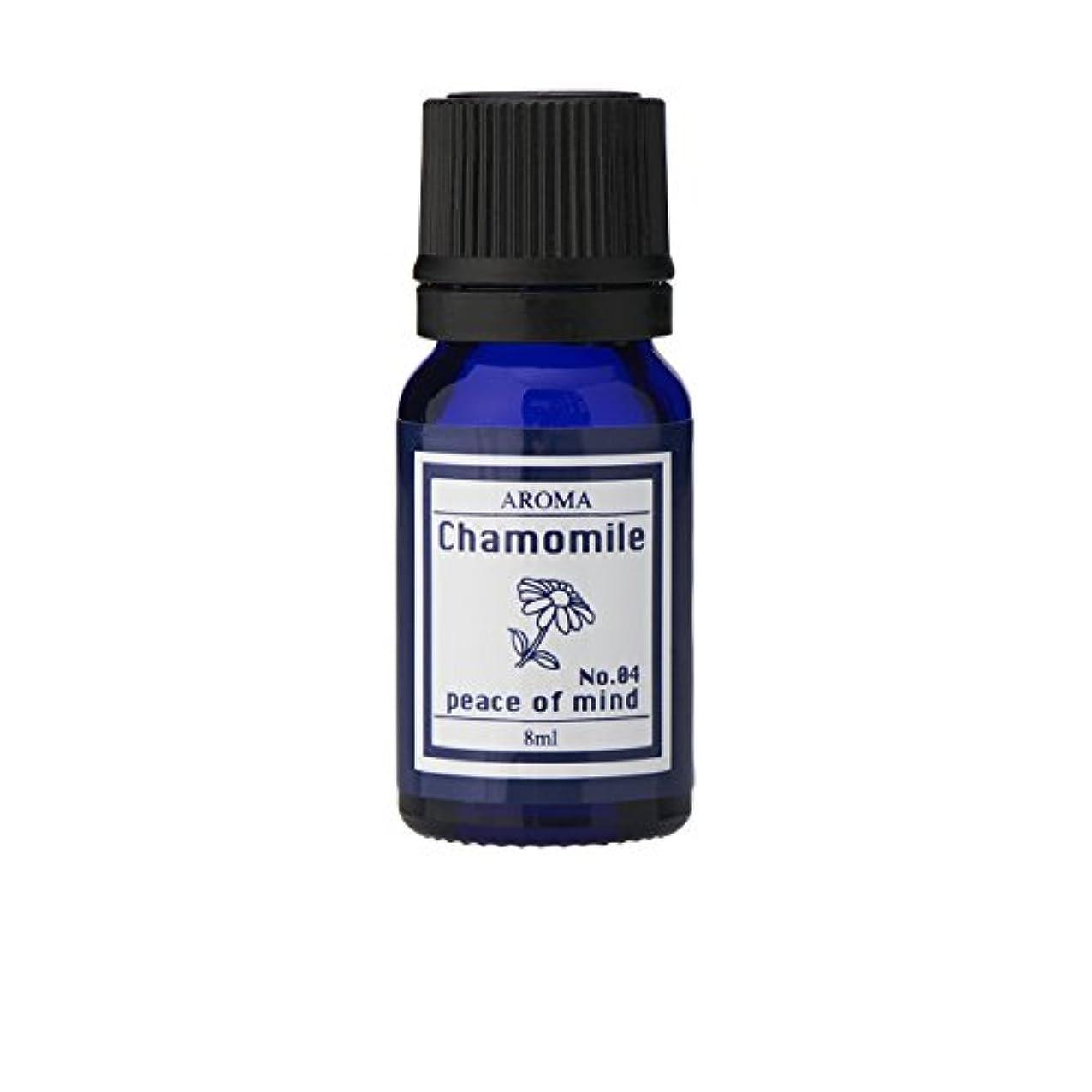 解凍する、雪解け、霜解け抵抗活性化ブルーラベル アロマエッセンス8ml カモマイル(アロマオイル 調合香料 芳香用)