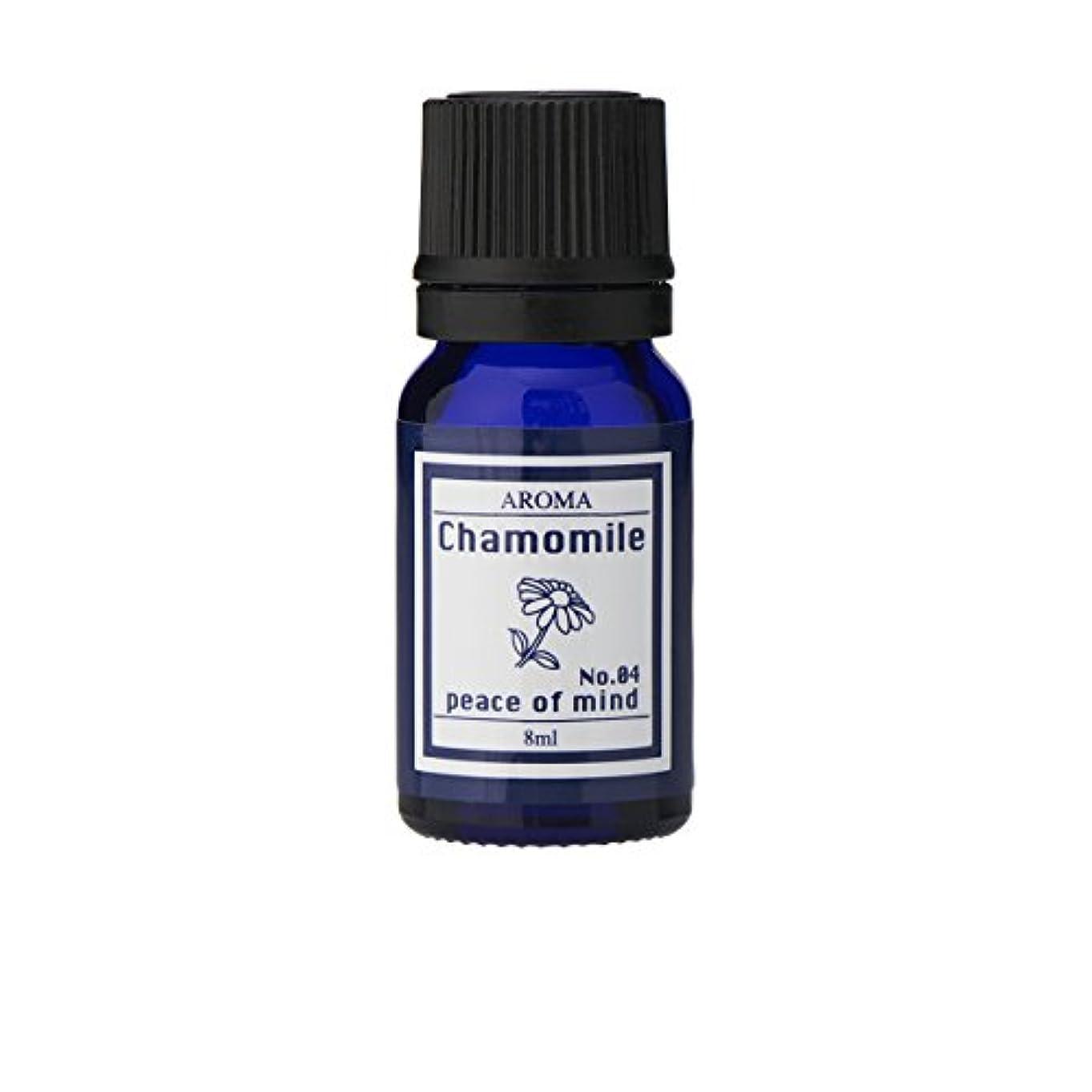敬な悔い改め線ブルーラベル アロマエッセンス8ml カモマイル(アロマオイル 調合香料 芳香用)