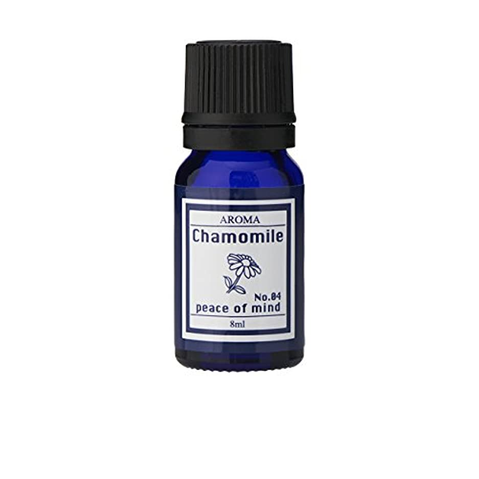 親押す宗教的なブルーラベル アロマエッセンス8ml カモマイル(アロマオイル 調合香料 芳香用)