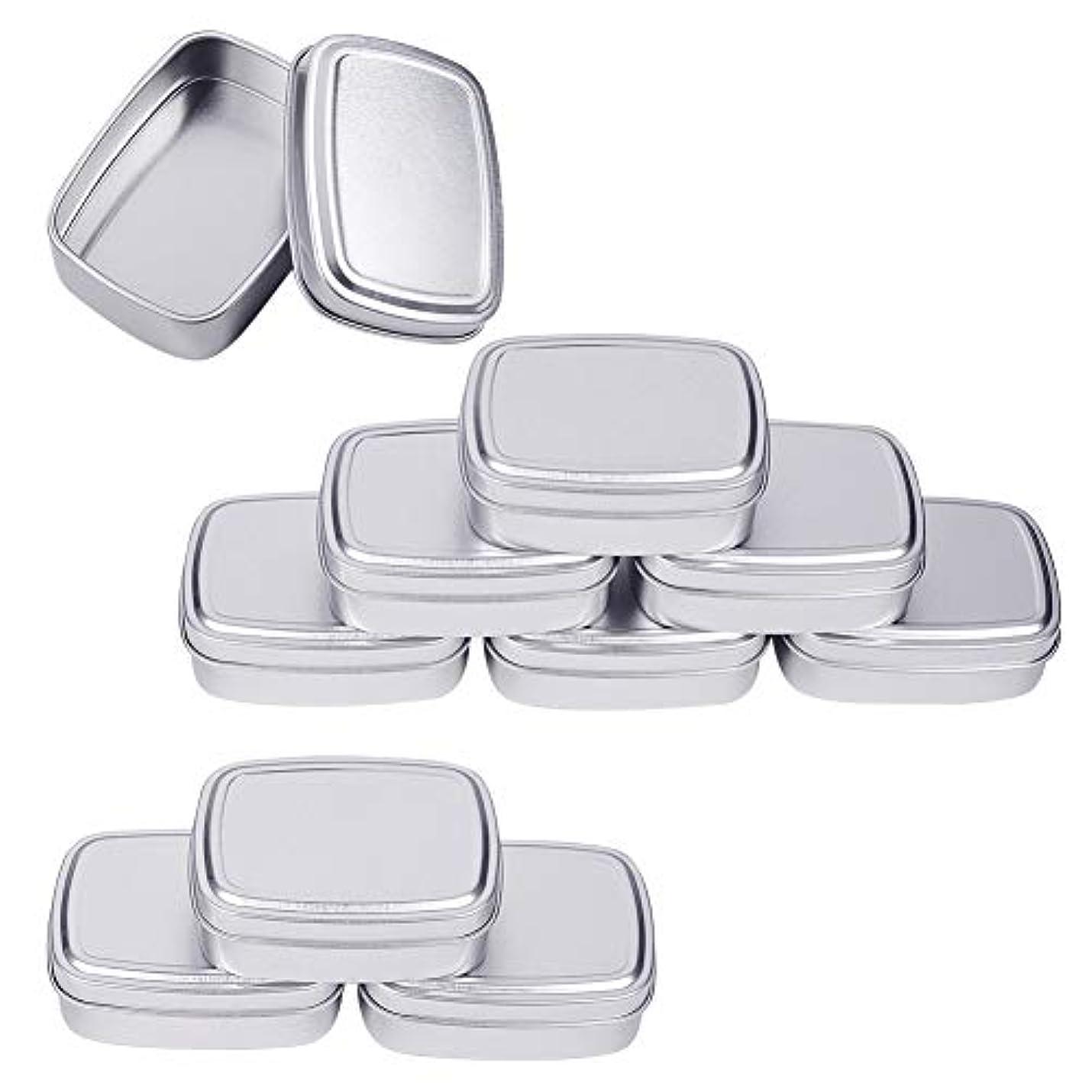 無視できるトーストリーガンBENECREAT 9個セット80mlアルミ缶 方形 アルミネジキャップ缶 小分け容器 詰め替え容器 クリームケース 化粧品 クリーム 小物用収納ボックス シルバー