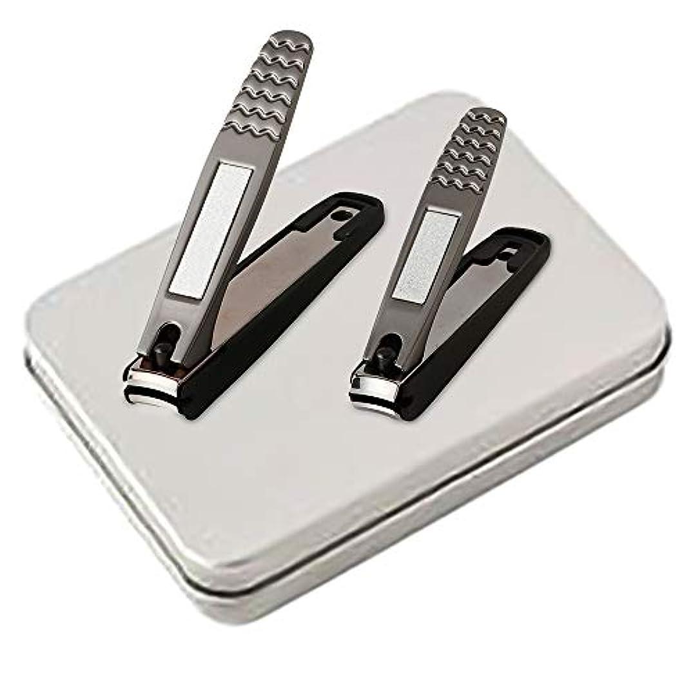 爪切り Sokaiwheel ステンレス製 高級 爪切り 飛び散り防止 収納ケース付き 手足用 2本セット