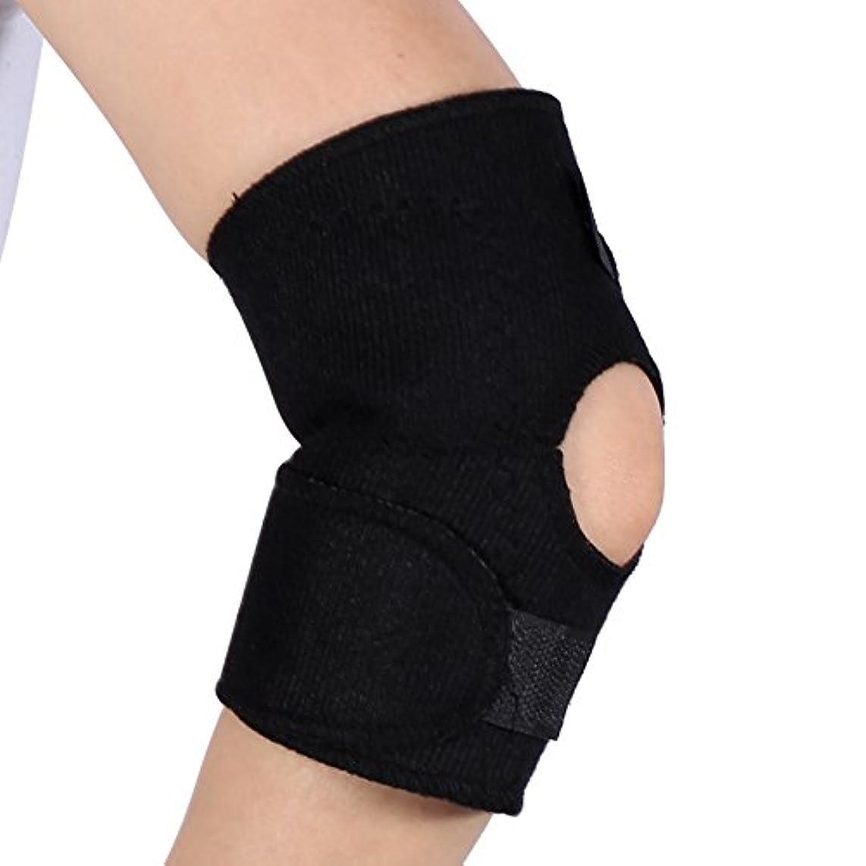 かなり聴く低い2枚入 肘サポーター 肘固定 保温性 通気性 肘サポーターパッド トルマリン 遠赤外線怪我防止 関節 靭帯 保護 調整可能 フリーサイズ 男女兼用
