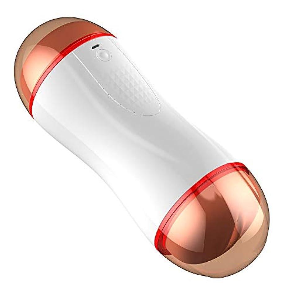優しいパースブラックボロウ雪のXpHealth 充電式リラクゼーション自動カップ振動吸いマッサージ器、メンズ電動Pusseysストーカースリーブカップ玩具、スマート誘導発音、マルチモードTシャツマッサージギフト (Color : White)