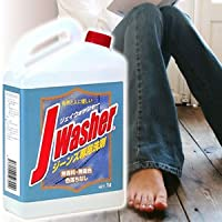無香料、無着色、色落ちなしジーパン(デニム)専用『ジーンズ専用洗剤ジェイウォッシャー(1L)』