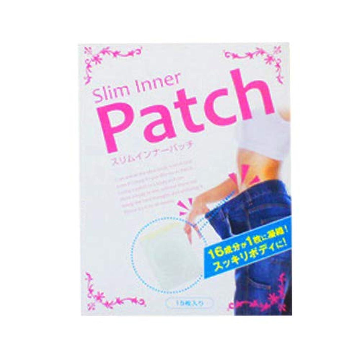 ヘッジレンド激怒Slim inner Patch(スリムインナーパッチ) (1個)