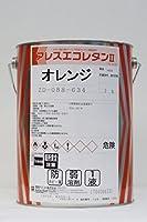 アレスエコレタン2 (オレンジ) 4Kg