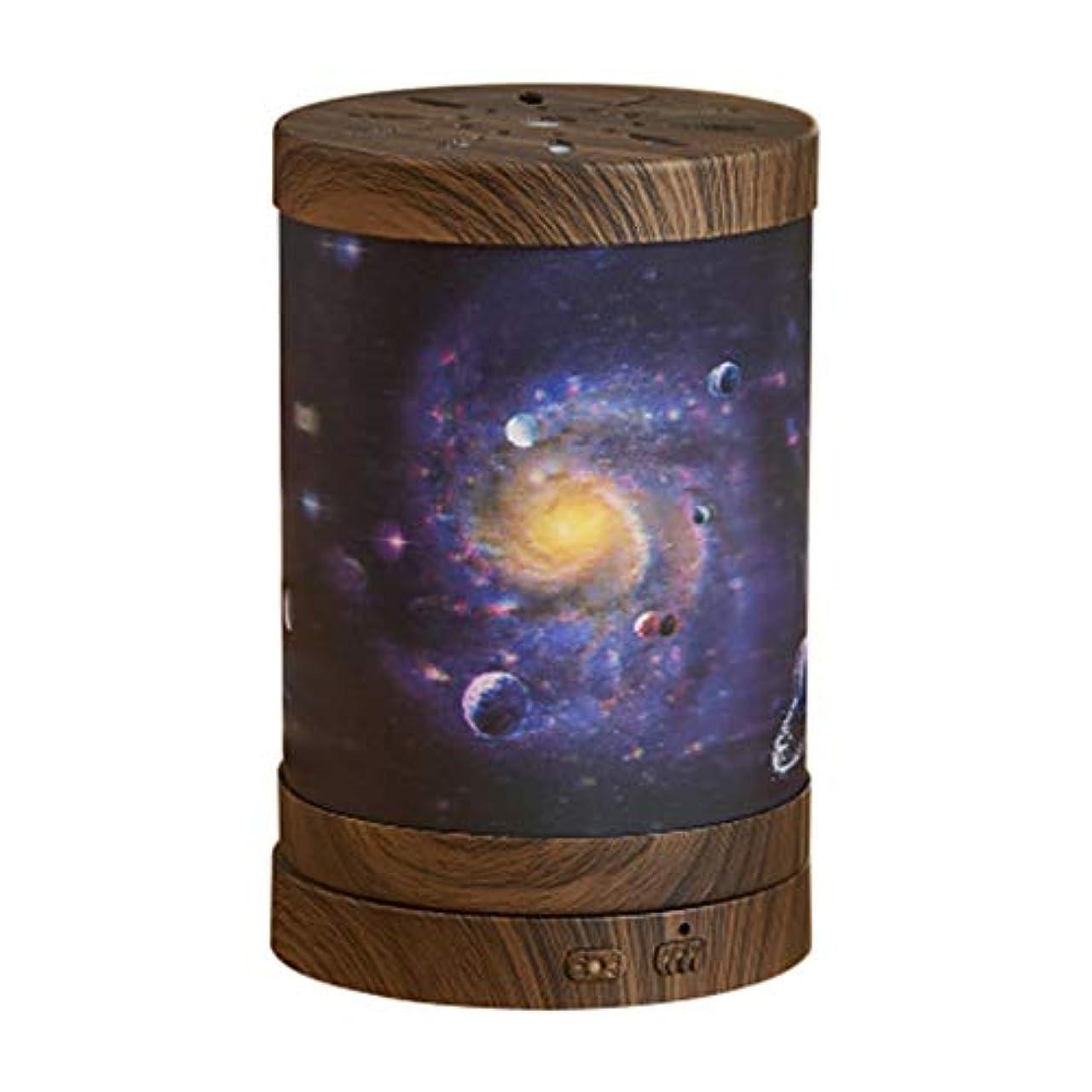 エッセンシャルオイルディフューザー、ギャラクシーのテーマエッセンシャルオイルディフューザー超音波ディフューザークールミスト加湿器、水なしオートクロージング、7色LEDホームライト交換 (Color : Dark wood...