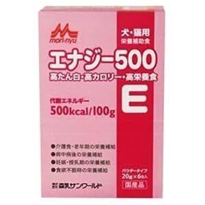 ワンラック (ONE LAC) エナジー 500 20g×6包