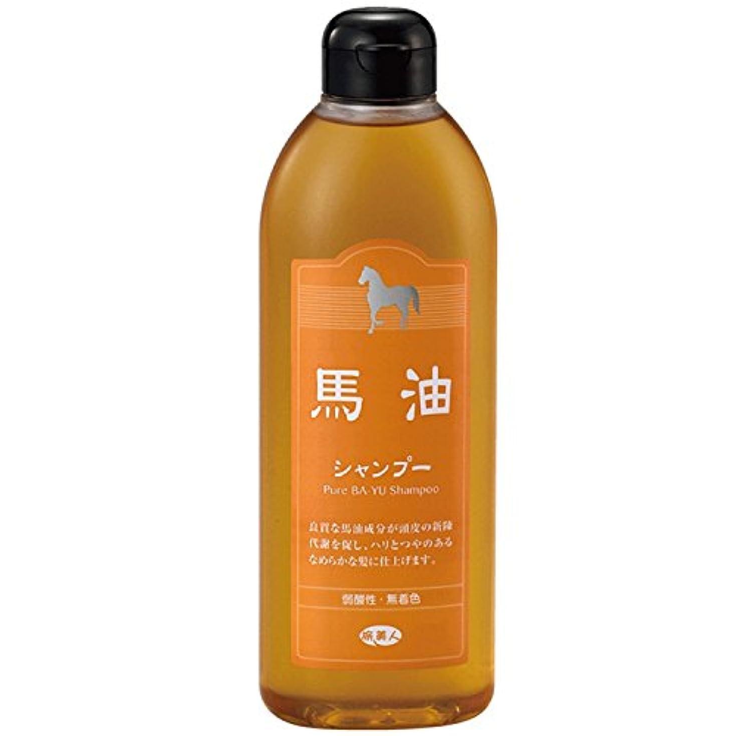 砂富鑑定アズマ商事の馬油シャンプー400ml