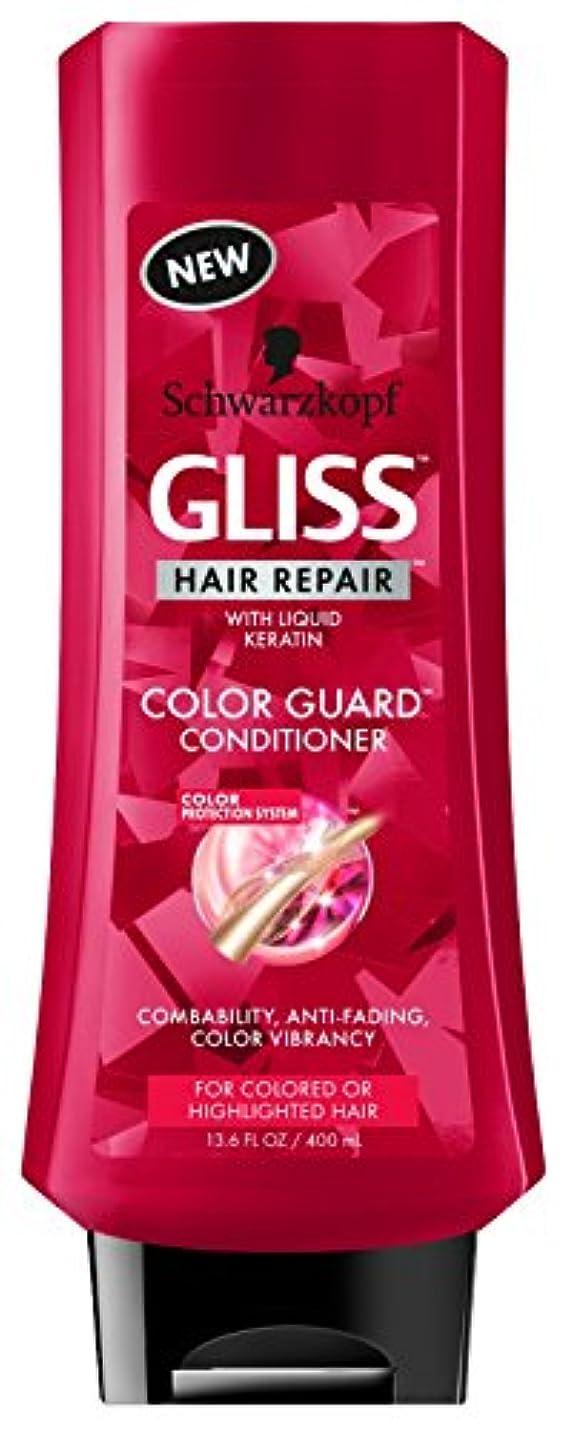 従順な病気反映するGliss コンディショナーの色ガード13.6オンス(400ミリリットル)