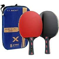 Huieson 5スター卓球セット カーボンラケット2本 超軽量 ピンポン 大人子供兼用ラケット