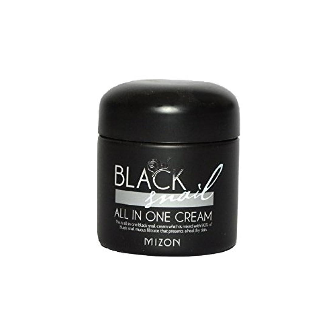 ノイズ葬儀イースターMizon Black Snail All in One Cream - 黒カタツムリオールインワンクリーム [並行輸入品]