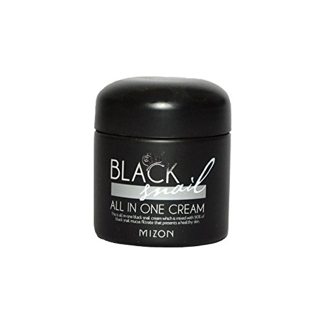 嘆くウェイトレス損なうMizon Black Snail All in One Cream - 黒カタツムリオールインワンクリーム [並行輸入品]