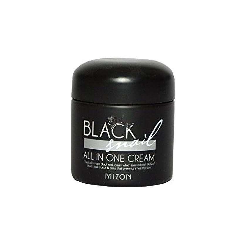 飛行機スカウトラダMizon Black Snail All in One Cream - 黒カタツムリオールインワンクリーム [並行輸入品]