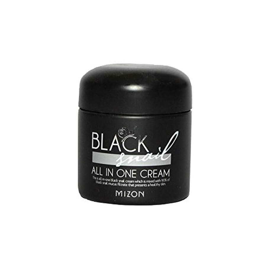ポーター義務的ウィザードMizon Black Snail All in One Cream - 黒カタツムリオールインワンクリーム [並行輸入品]