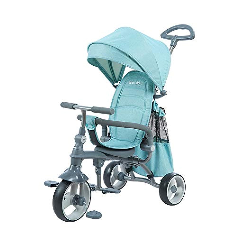 (Newox) 三輪車 折りたたみ 子供用 乗用玩具 ハンドル調節可 後ろカゴ付き 空気入れ不要 (ブルー)