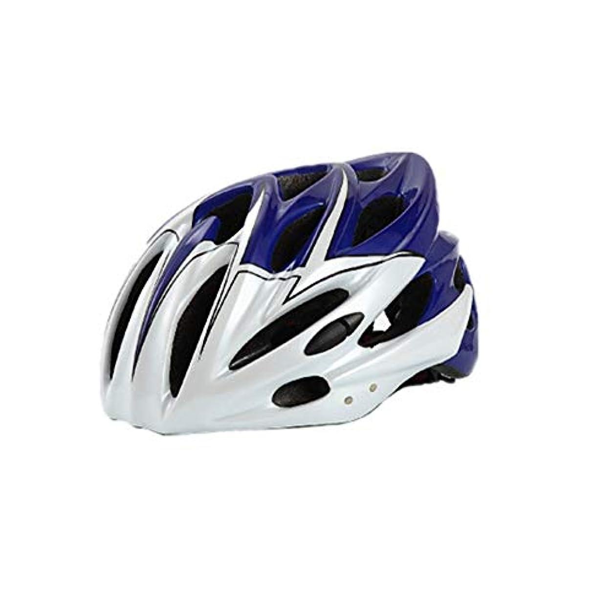 弾薬注ぎます政治家のOkiiting 自転車ヘルメットサイクリングヘルメット安全超軽量スポーツヘルメット衝撃吸収性取り外し可能な裏地品質保証ブルー うまく設計された