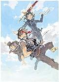 秋田禎信・4年ぶりの長編新作「魔術士オーフェンはぐれ旅 コミクロンズ・プラン」12月発売