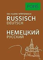PONS Das kleine Woerterbuch Russisch: Russisch-Deutsch/Deutsch-Russisch