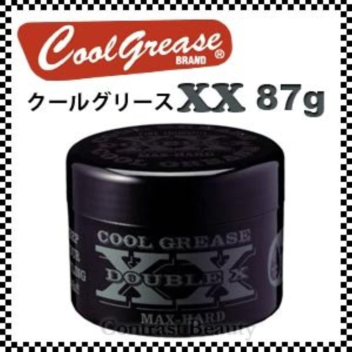承認するごめんなさい植物の【X5個セット】 阪本高生堂 クールグリース XX 87g