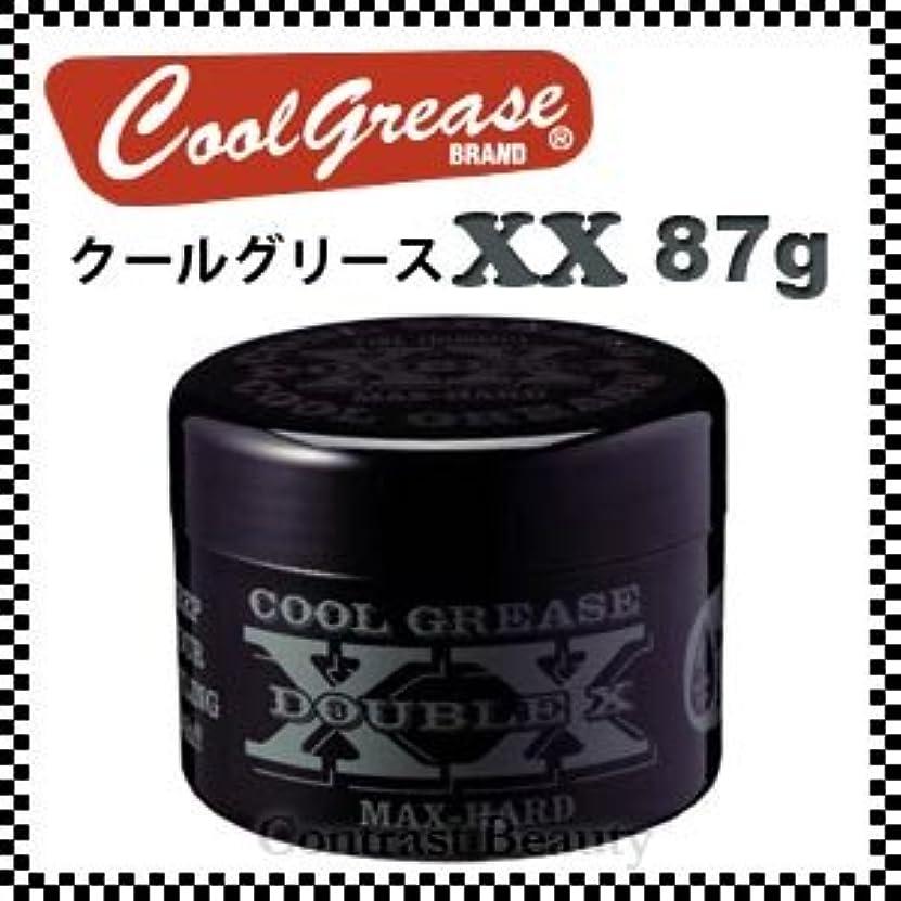 貧困針水を飲む【X2個セット】 阪本高生堂 クールグリース XX 87g