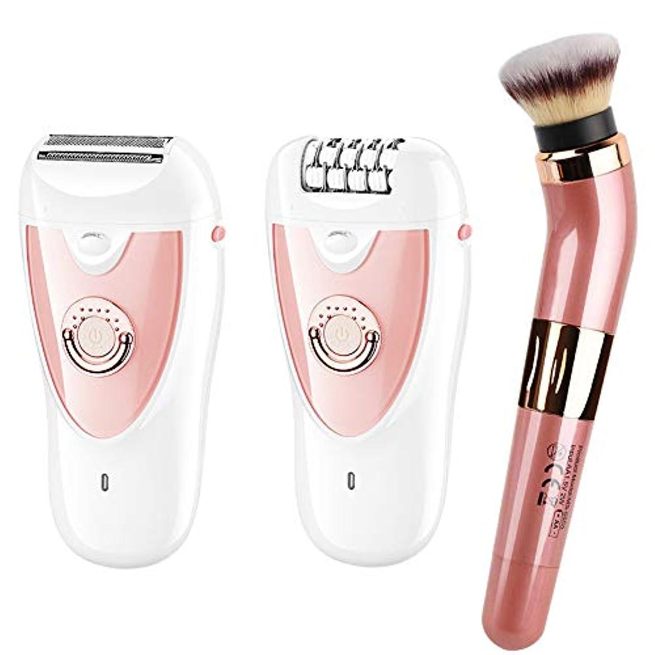 非常に怒っています専門買収電気女性のヘアリムーバー2 in 1充電モードシェーバー洗える多機能セカンドギア付きLEDライトカミソリそして電動化粧ブラシ