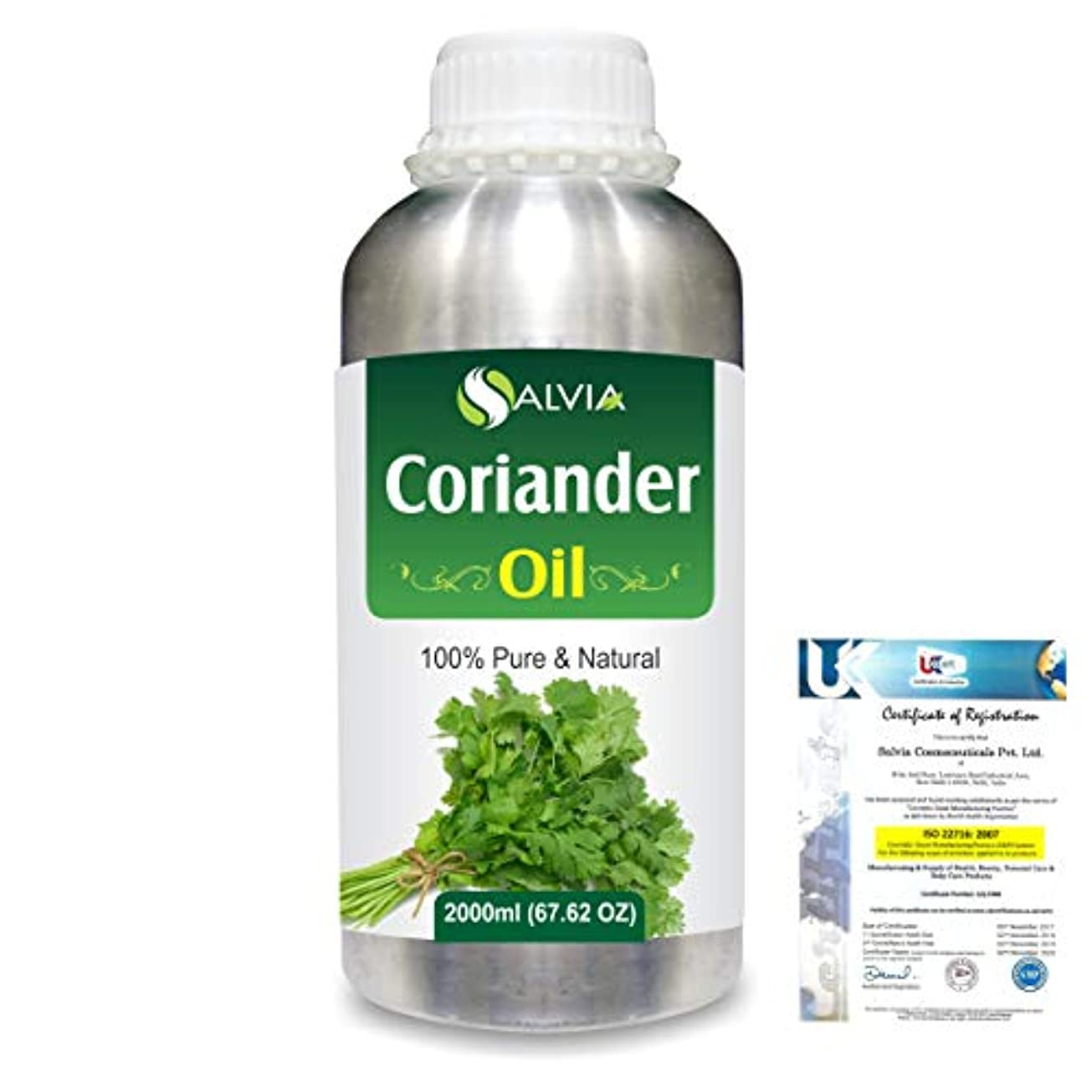 コストかすれた解読するCoriander (Coriandrum sativum) 100% Natural Pure Essential Oil 2000ml/67 fl.oz.