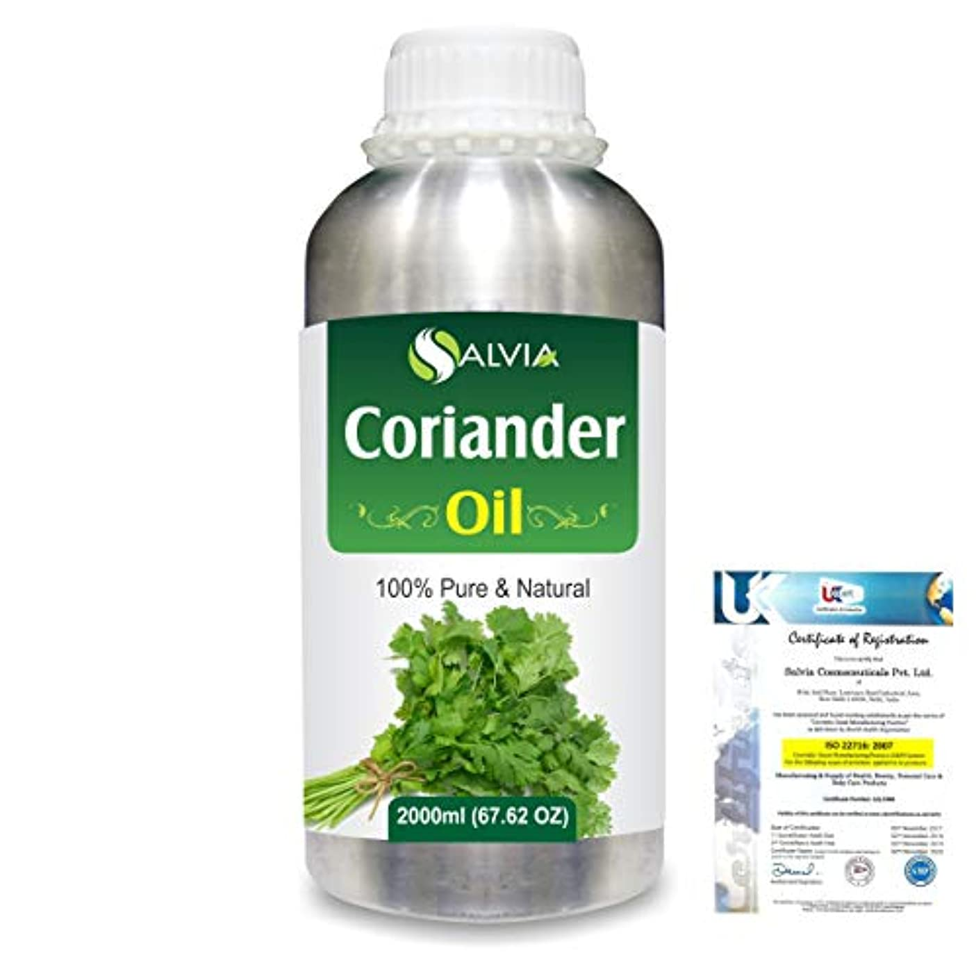 海軍検証硬さCoriander (Coriandrum sativum) 100% Natural Pure Essential Oil 2000ml/67 fl.oz.
