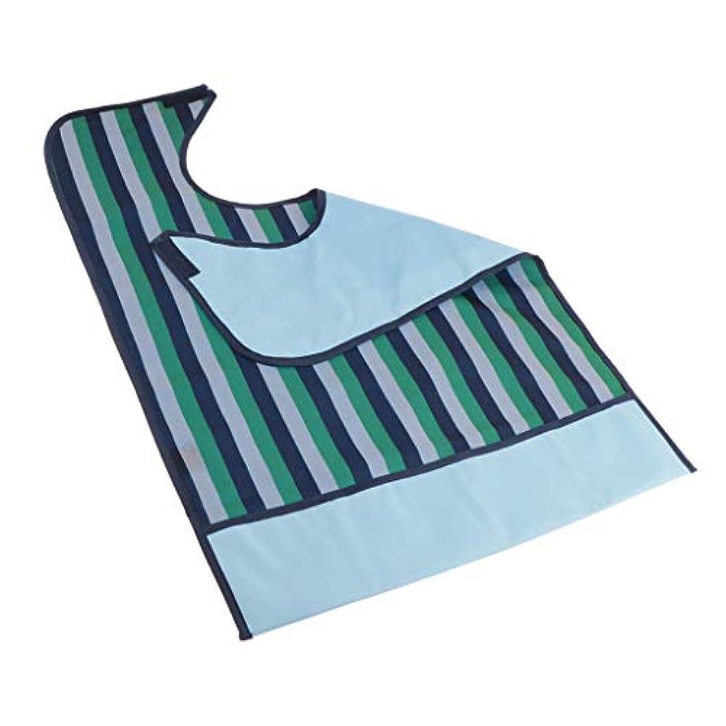 帰る指紋仕事に行くビブポケット付き 高齢者用 汎用性 シンプルな デザイン 全3カラー - 緑
