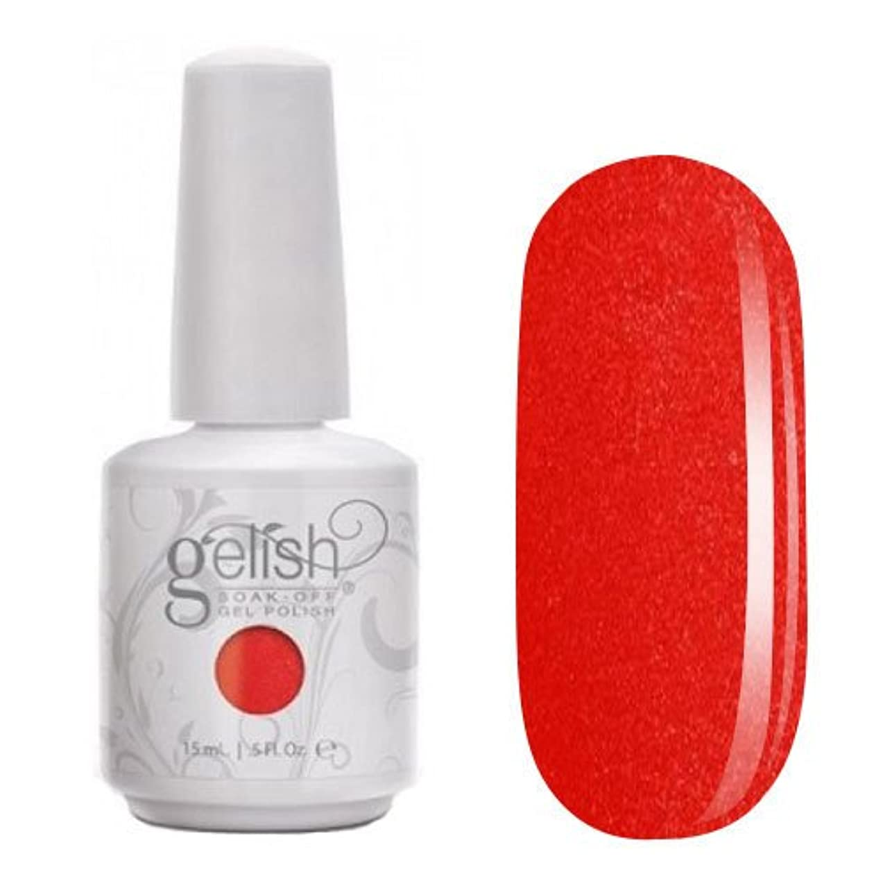 編集する行列に対応Harmony Gelish Gel Polish - Put a Wing On It - 0.5oz / 15ml