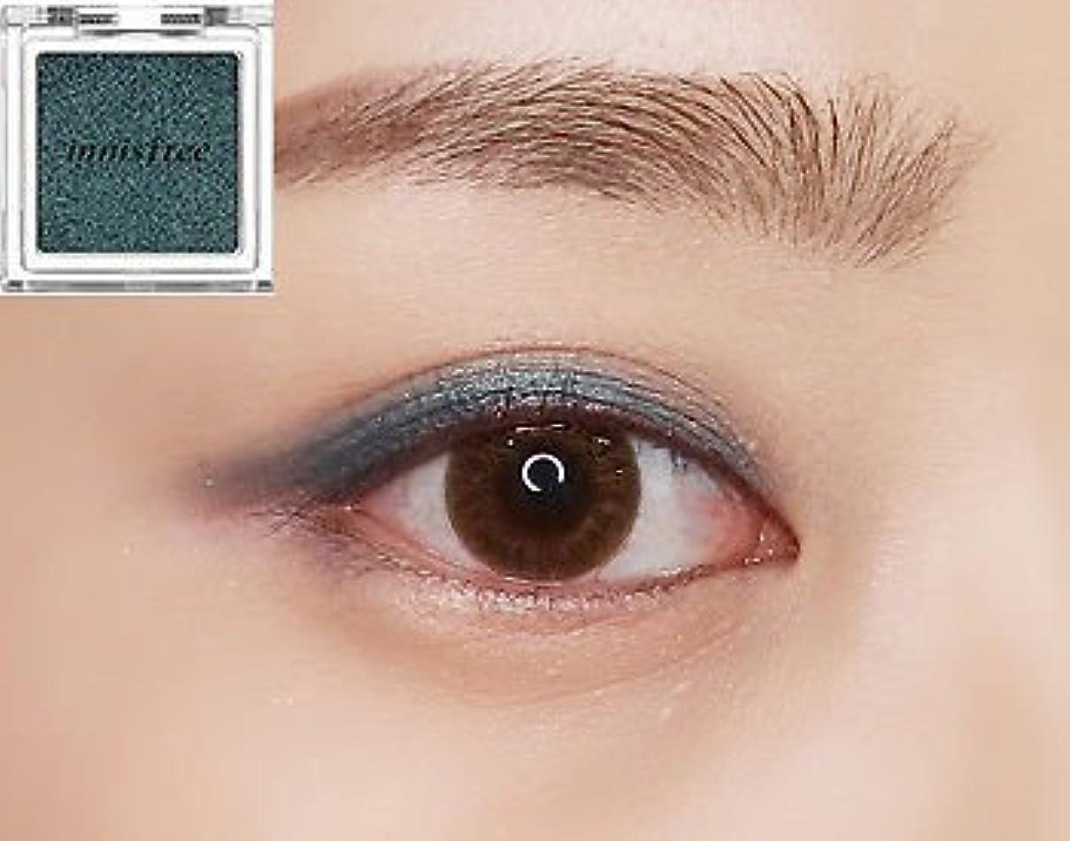 スリッパ見捨てるネーピア[イニスフリー] innisfree [マイ パレット マイ アイシャドウ (グリッタ一) 25カラー] MY PALETTE My Eyeshadow (Glitter) 25 Shades [海外直送品] (グリッタ...