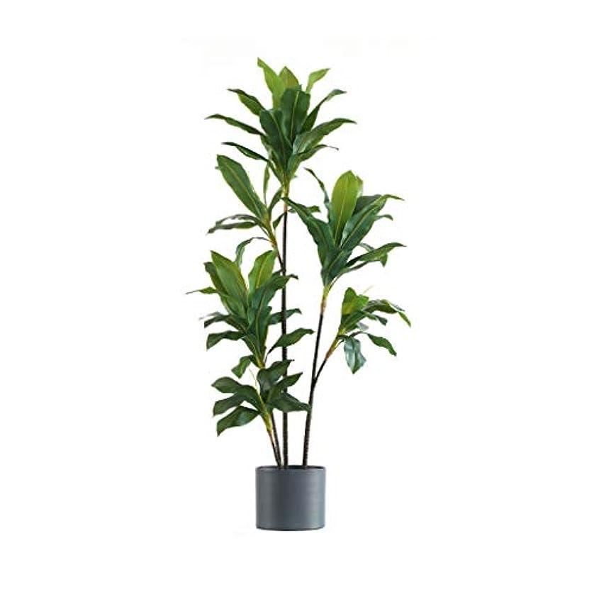 不安定半円送料人工木 現代のシンプルな人工植物の木鉢植えの木オフィスの装飾緑シミュレーションツリーフェイク植物ポット 偽の木 (Color : A, サイズ : L)