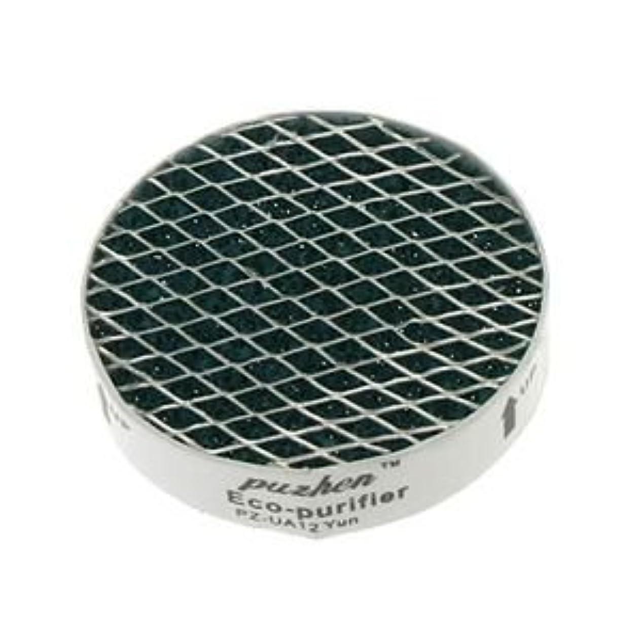 オートフィード平らにするアロマミストディフューザー YUN専用吸気口フィルター