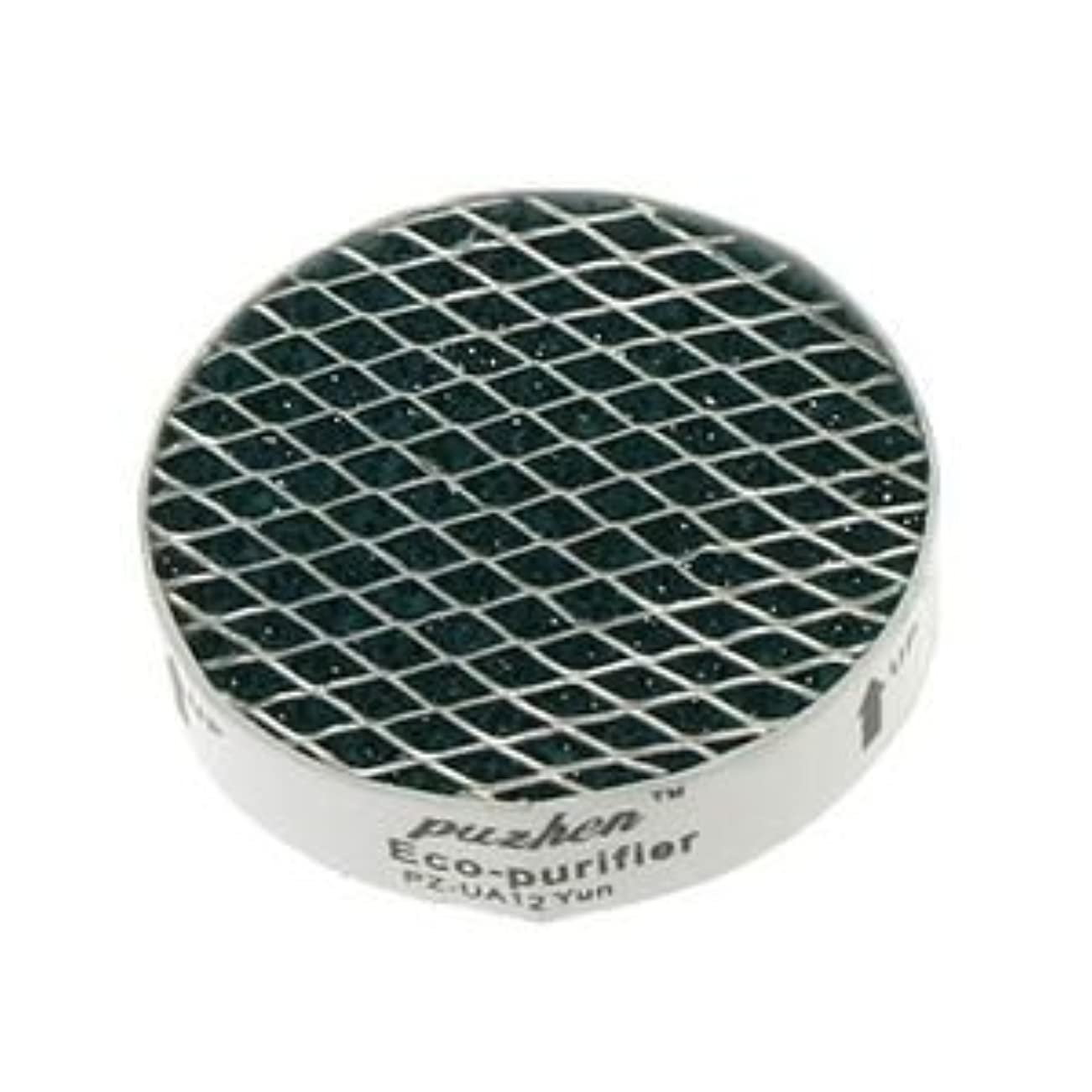 風刺弁護条約アロマミストディフューザー YUN専用吸気口フィルター
