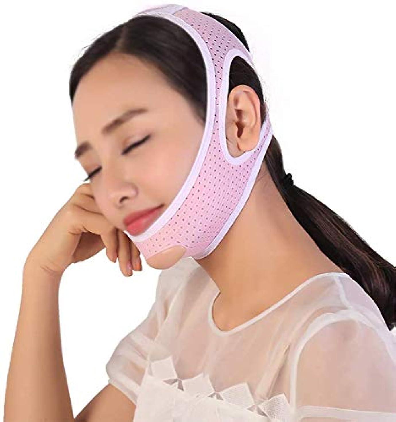熟した悲しいことに行う美容と実用的なフェイスリフトフェイシャル、Vフェイスマスクで肌のリラクゼーションを防止Vフェイスアーティファクトフェイスリフトバンデージフェイスケア(サイズ:L)