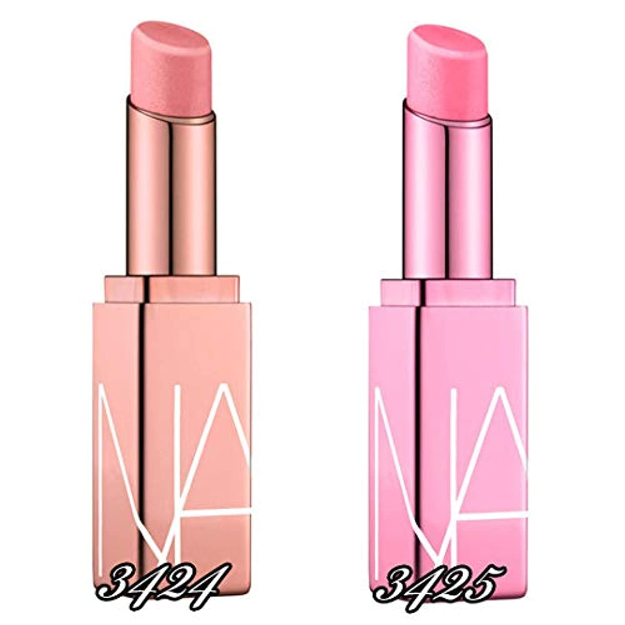 ローブ息苦しい乳白色NARS(ナーズ) アフターグロー リップバーム(アジア限定色)3g (3425:ピンク)