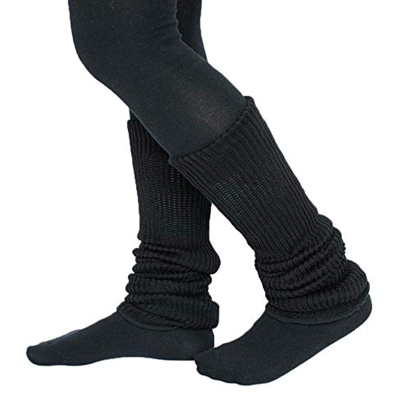 ショップ救出優先権シルク コットン 二重編み レッグウォーマー 約45cmの内絹外綿の2重織り縫製であったかぬくぬくの 厚手 レッグウォーマー (ブラック)