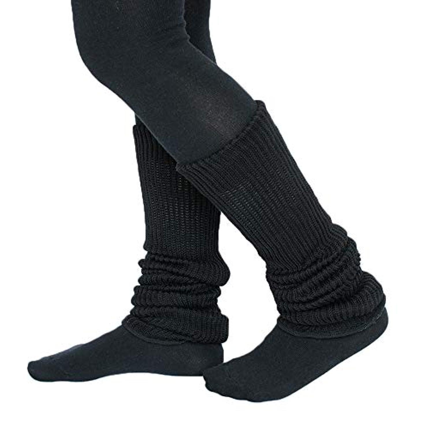 ダイバー宿るリットルシルク コットン 二重編み レッグウォーマー 約45cmの内絹外綿の2重織り縫製であったかぬくぬくの 厚手 レッグウォーマー (ブラック)
