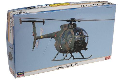 """ハセガワ 1/48 飛行機シリーズ OH-6D """"陸上自衛隊"""