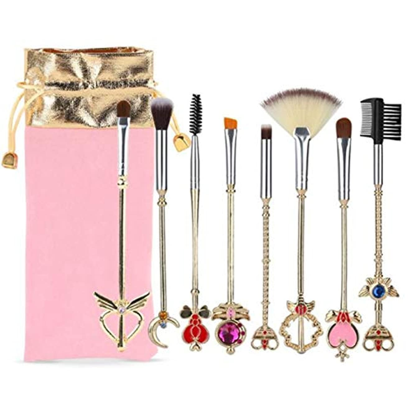 行き当たりばったり素人小康Quzama-JS よく作られた8 PCのセーラームーン化粧ブラシは、ポーチ、魔法の女の子ゴールドcardcaptor桜の化粧ブラシでセットされた巾着バッグ