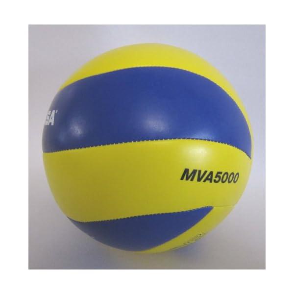 ミカサ(ミカサ) バレーボール 5号球 MVA...の紹介画像5