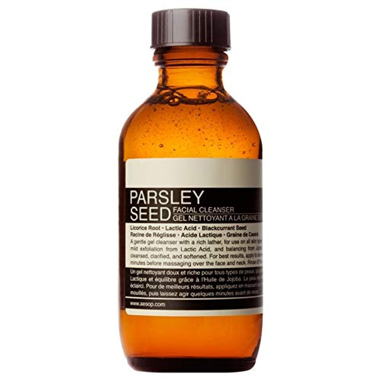 急流またね年金受給者[Aesop ] イソップパセリシード洗顔料の100ミリリットル - Aesop Parsley Seed Facial Cleanser 100ml [並行輸入品]