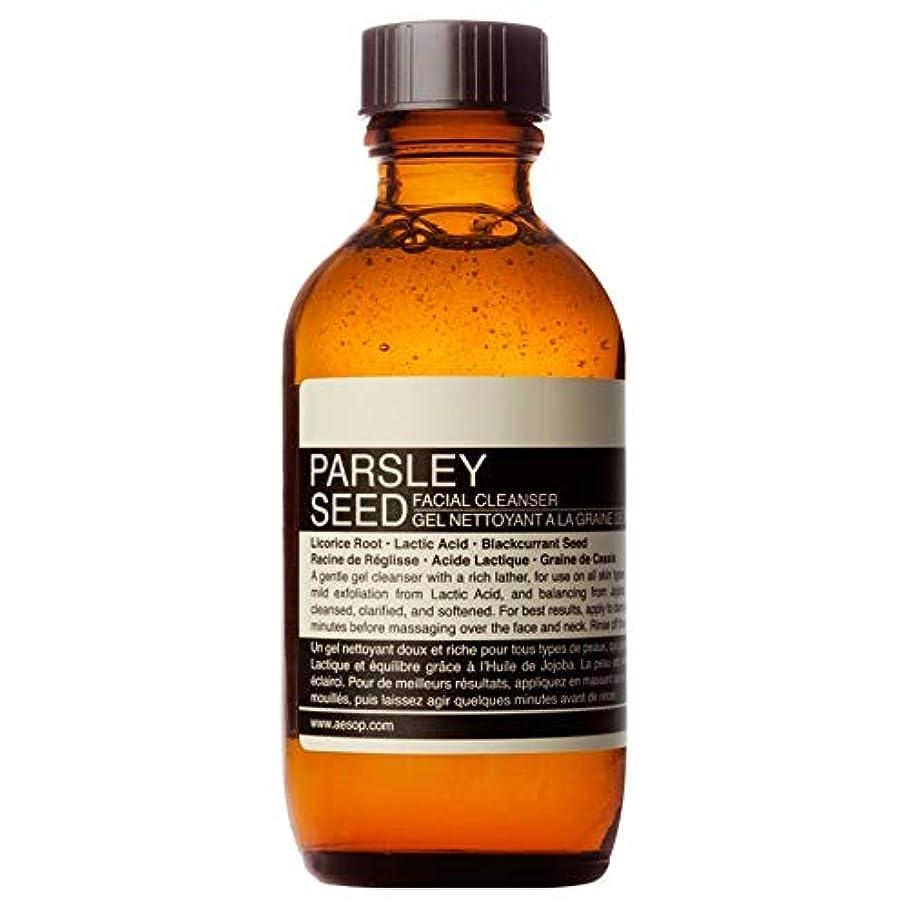 正統派ライセンスプロペラ[Aesop ] イソップパセリシード洗顔料の100ミリリットル - Aesop Parsley Seed Facial Cleanser 100ml [並行輸入品]