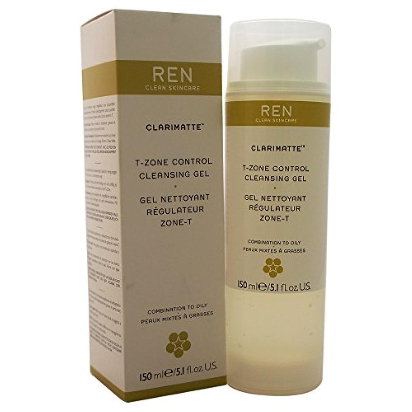 モルヒネ応用特徴づけるRen Clarimatte T-Zone Control Cleansing Gel (並行輸入品) [並行輸入品]